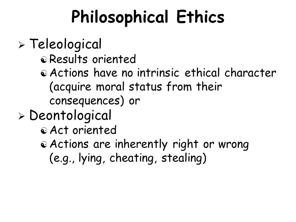 virtue ethics on cheating The varieties of cheating—comments on ethical analyses in sport[1]  such  goods can cultivate in the individuals involved moral virtues understood as moral .