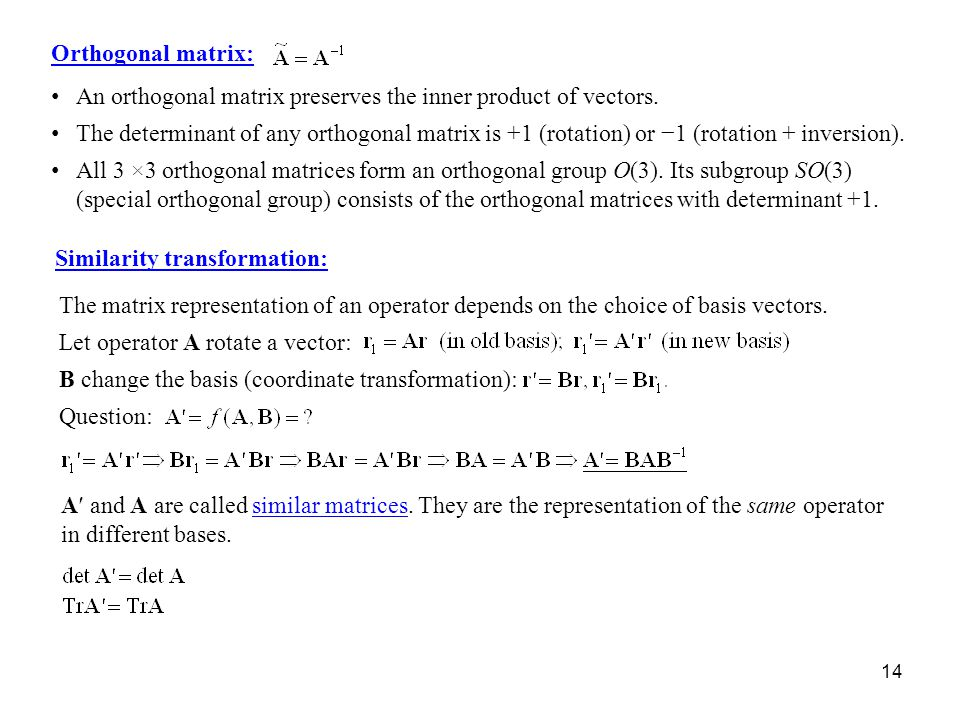 Orthogonal matrix: An orthogonal matrix preserves the inner product of vectors.