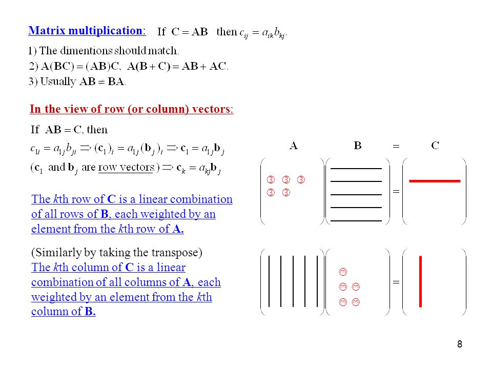Matrix multiplication: