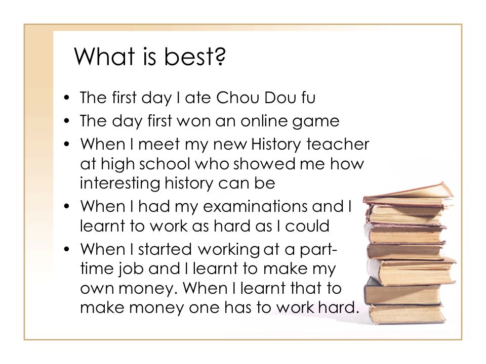 the descriptive essay an autobiography describe your life what is best the first day i ate chou dou fu