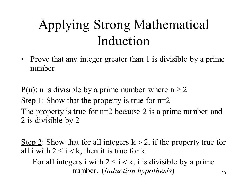 prove by mathematical induction pdf