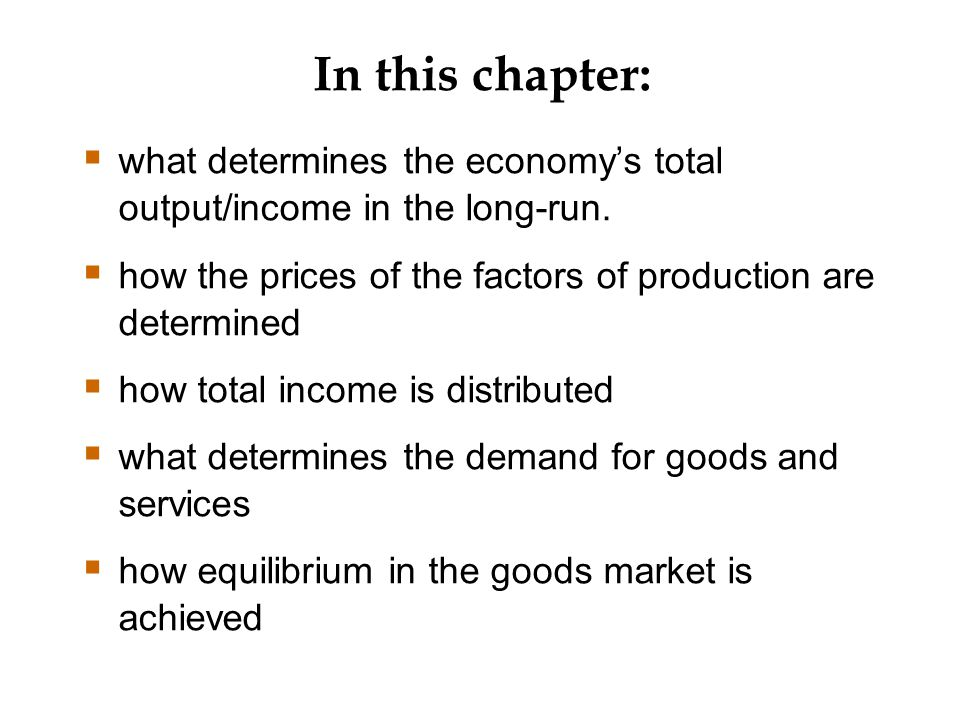 how demand determines output in the The belief that equality of demand and supply determines price and clears the market is universal shockingly, this belief is unfounded it contradicts macro's claim that equality of demand and supply determines output it contradicts (new) monetary theory, which claims that equality of demand and .