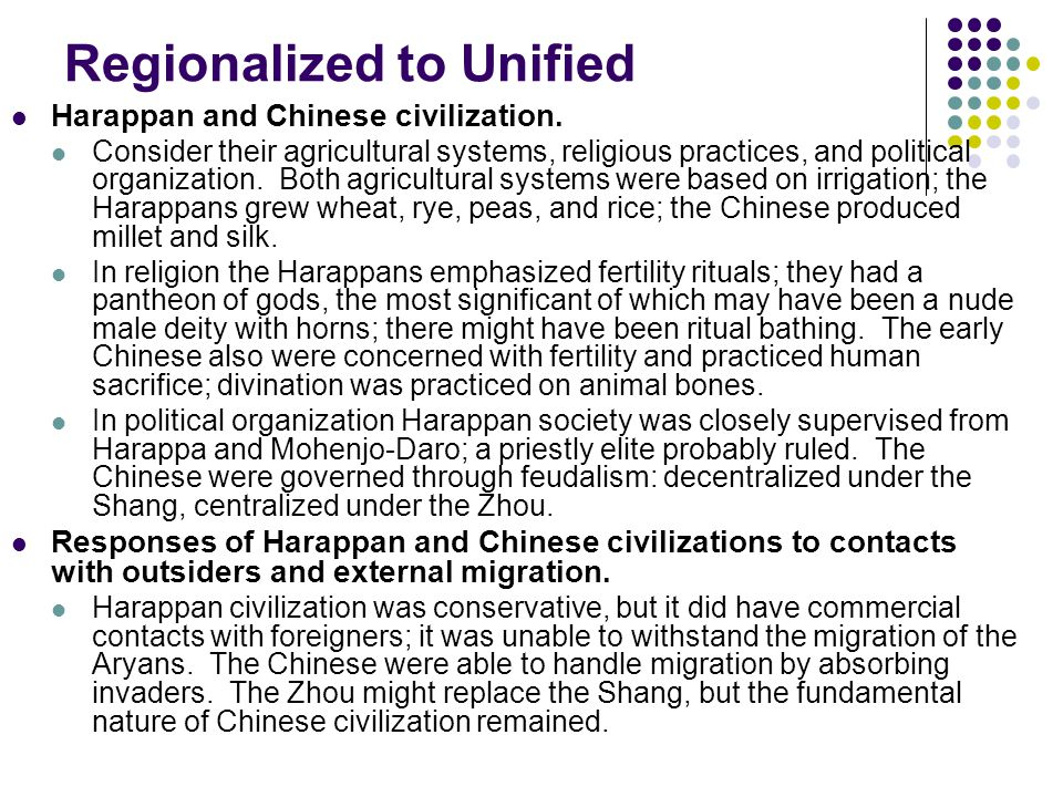 to what extent is china a unified society The other reasons that china was able to unify because of race and religion china has one pre-dominant ethnic group, han, sharing a common written language ('hanzi') and common familial bonds (millions of li, zhang, chen, etc.