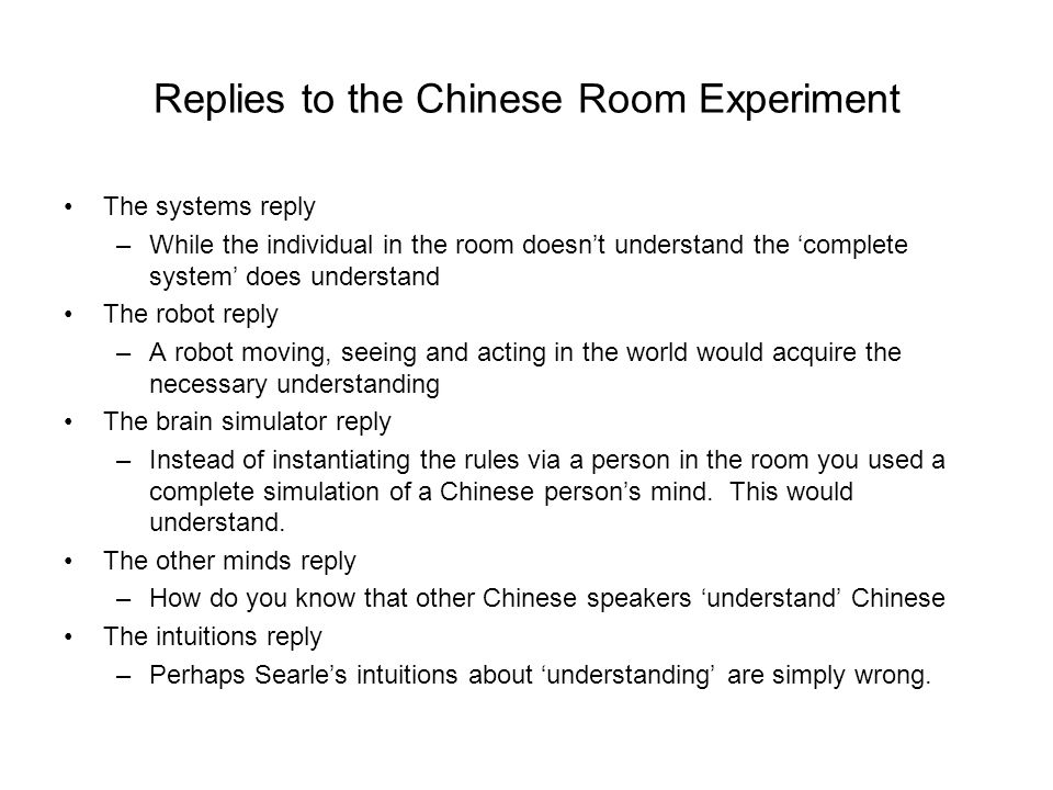 Searle S Chinese Room Replies