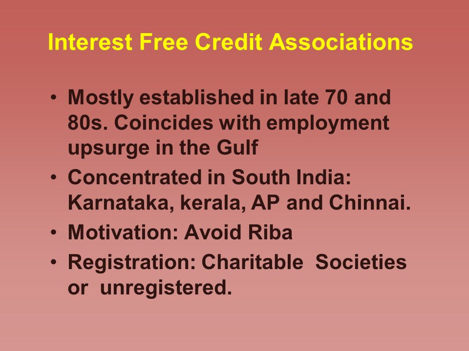 Interest Free Credit Associations