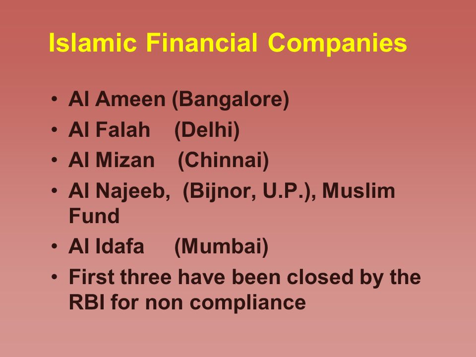 Islamic Financial Companies