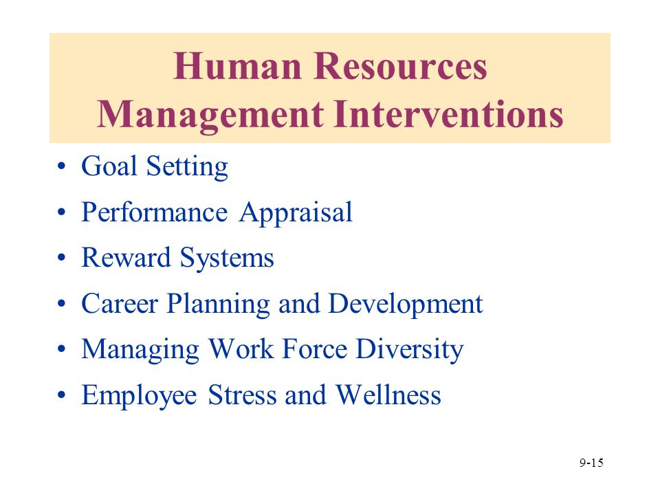 human resource management and interventions essay View this term paper on interventions for human resources the performance management model is one of the four major human resource management interventions.