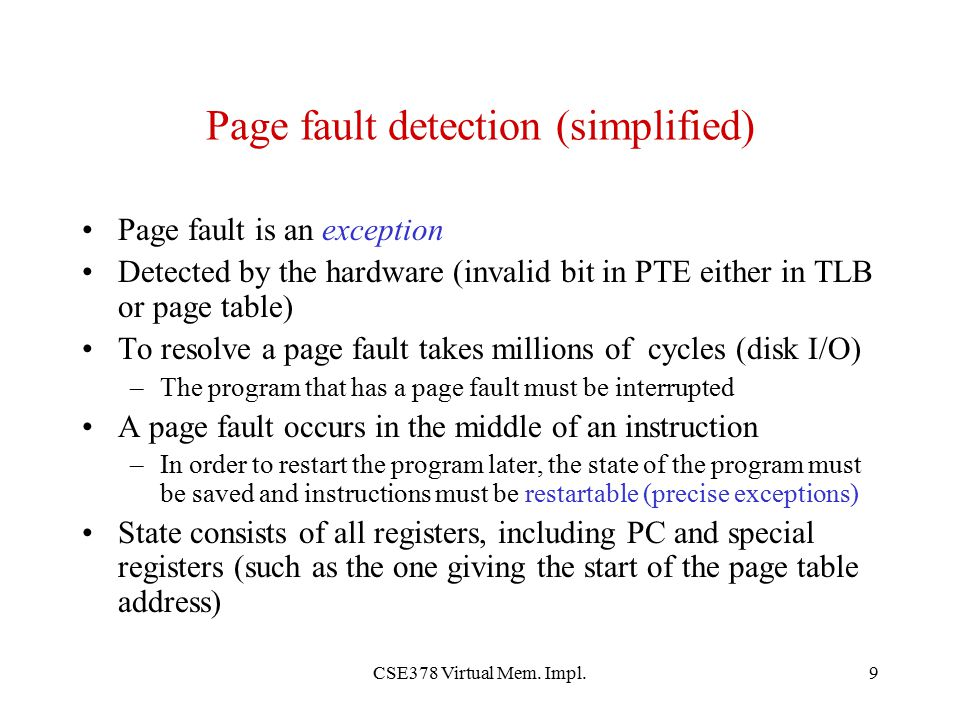 Page fault detection (simplified)
