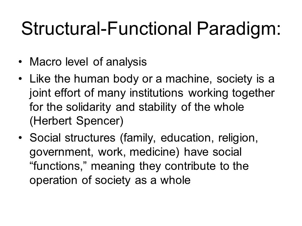 Structural-Functional Paradigm: