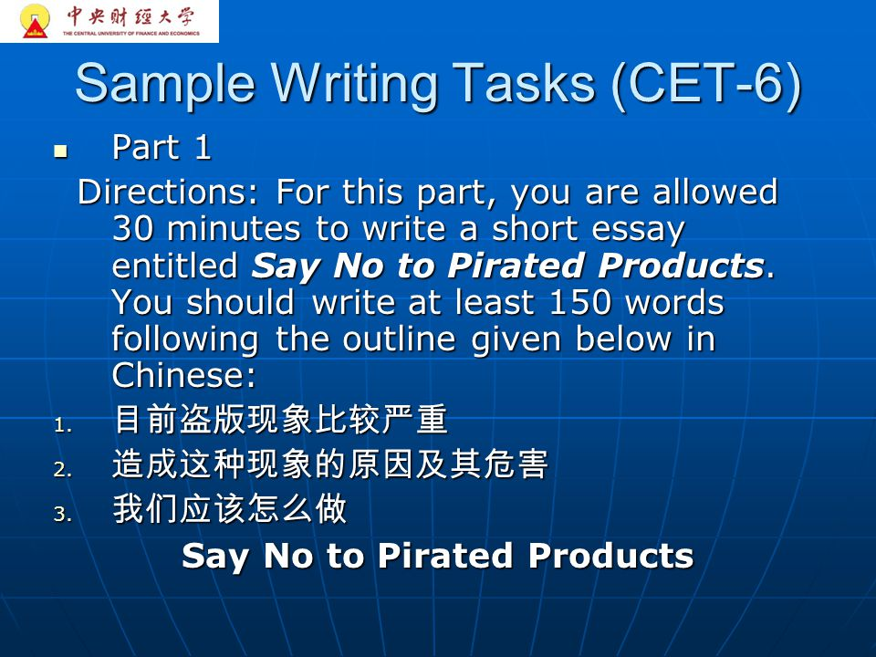 chinese essay sample Home super writers™ creative writing & english tuition model compositions (primary) rosyth school, rulang, seng kang green, singapore chinese girls.