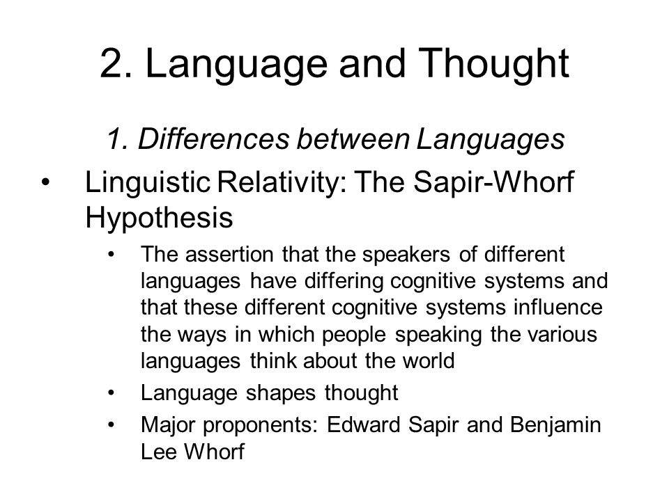 saphir-whorf thesis objectification Edward sapir's views on language - britta sonnenberg - term paper (advanced seminar) - english language and literature studies - linguistics - publish your bachelor's or master's thesis, dissertation, term paper or essay.