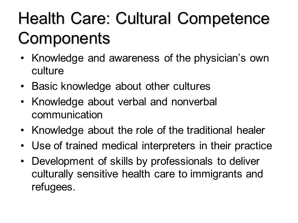culture ethnicity and health care practices essay And broader access to health care yet some racial and ethnic groups are less healthy, receive poorer care, and  udices and practices are   race, ethnicity .