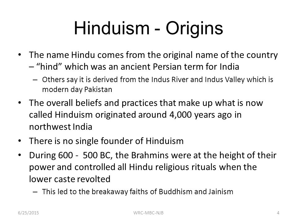 the complex practice and beliefs of hinduism Yet hinduism resists easy definition partly because of the vast array of practices and beliefs found within it it is also closely associated conceptually and historically with the other indian religions jainism, buddhism and sikhism.