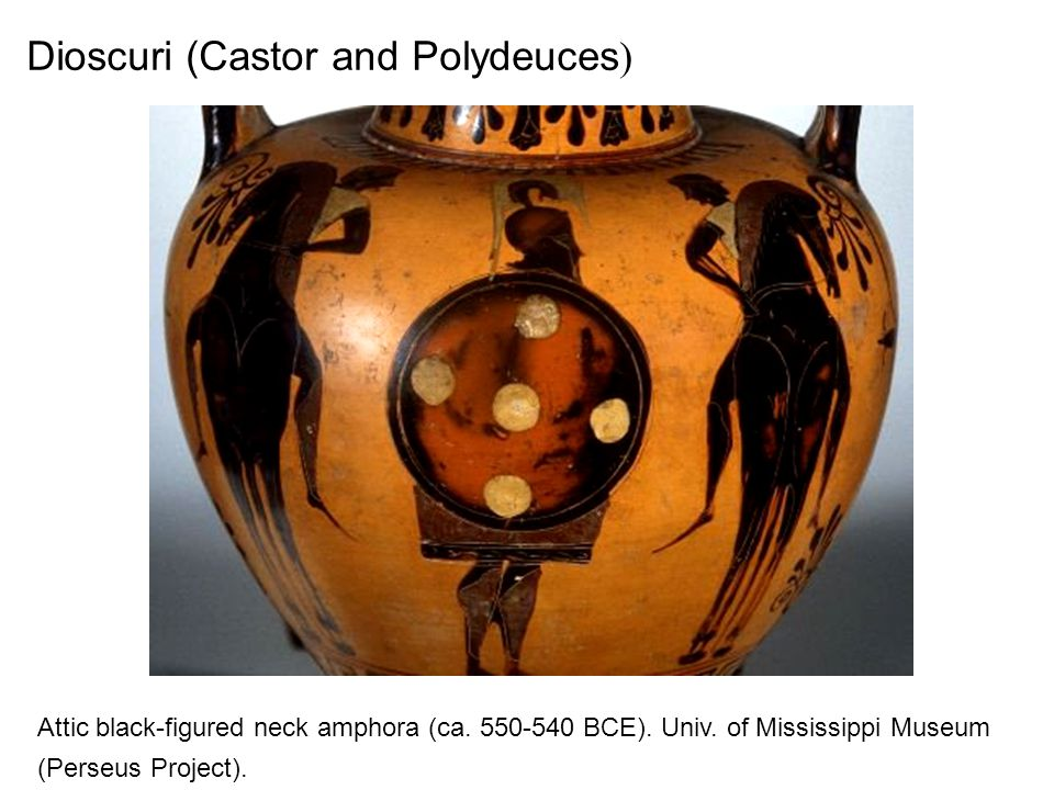 castor and polydeuces