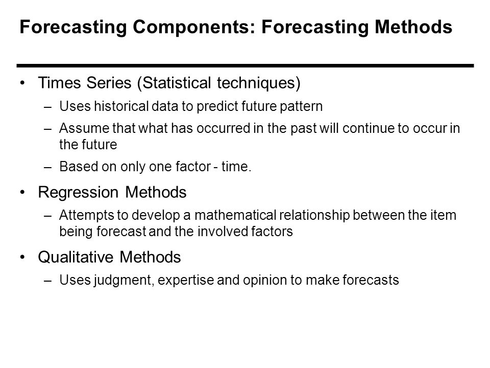 What is the difference between qualitative and quantitative methods of forecasting?