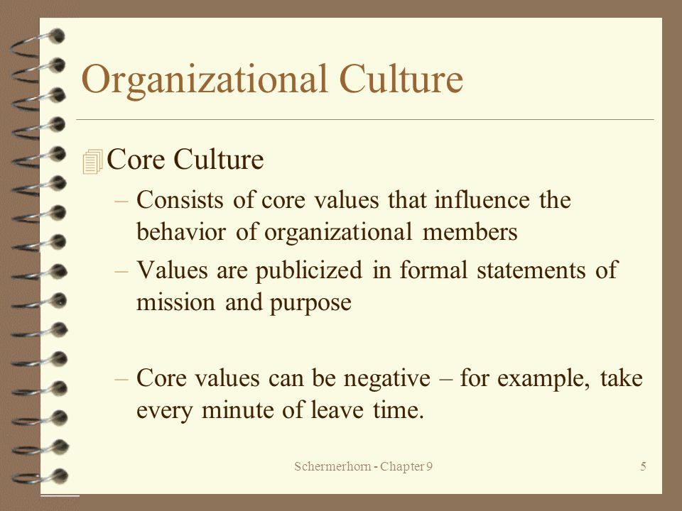 organizational culture examples Ed schein is another influential writer on organisational culture he has described organisational culture as a series of layers.