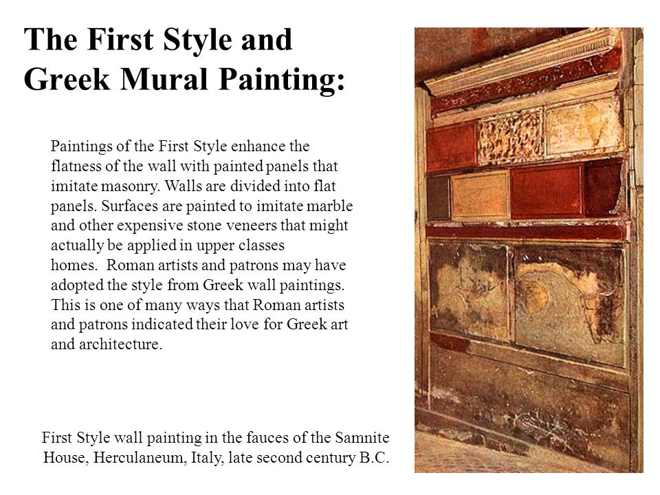 First Style Wall Painting In The Fauces Of The Samnite House Roman Art: Alan...