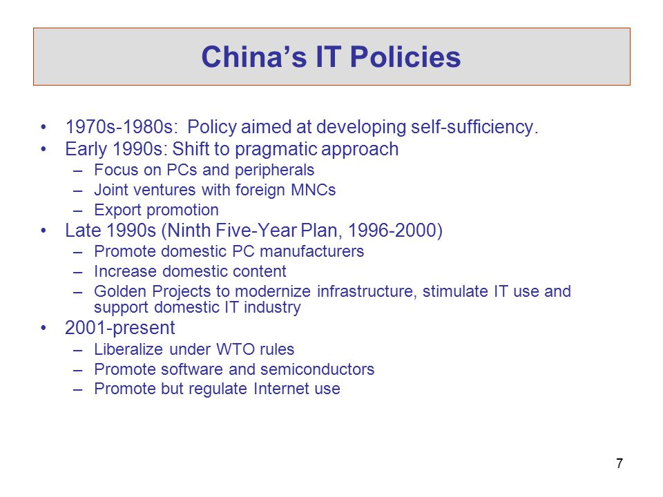 Enter the Dragon: China and the Global Computer Industry ...