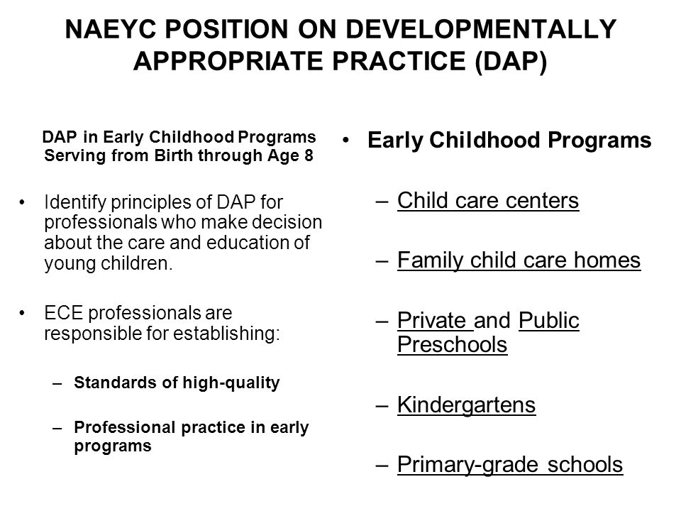 an introduction to the history of the naeyc Developmentally appropriate practicenaeyc position statement in early childhood programs serving children from birth through age 8 this statement defines and.