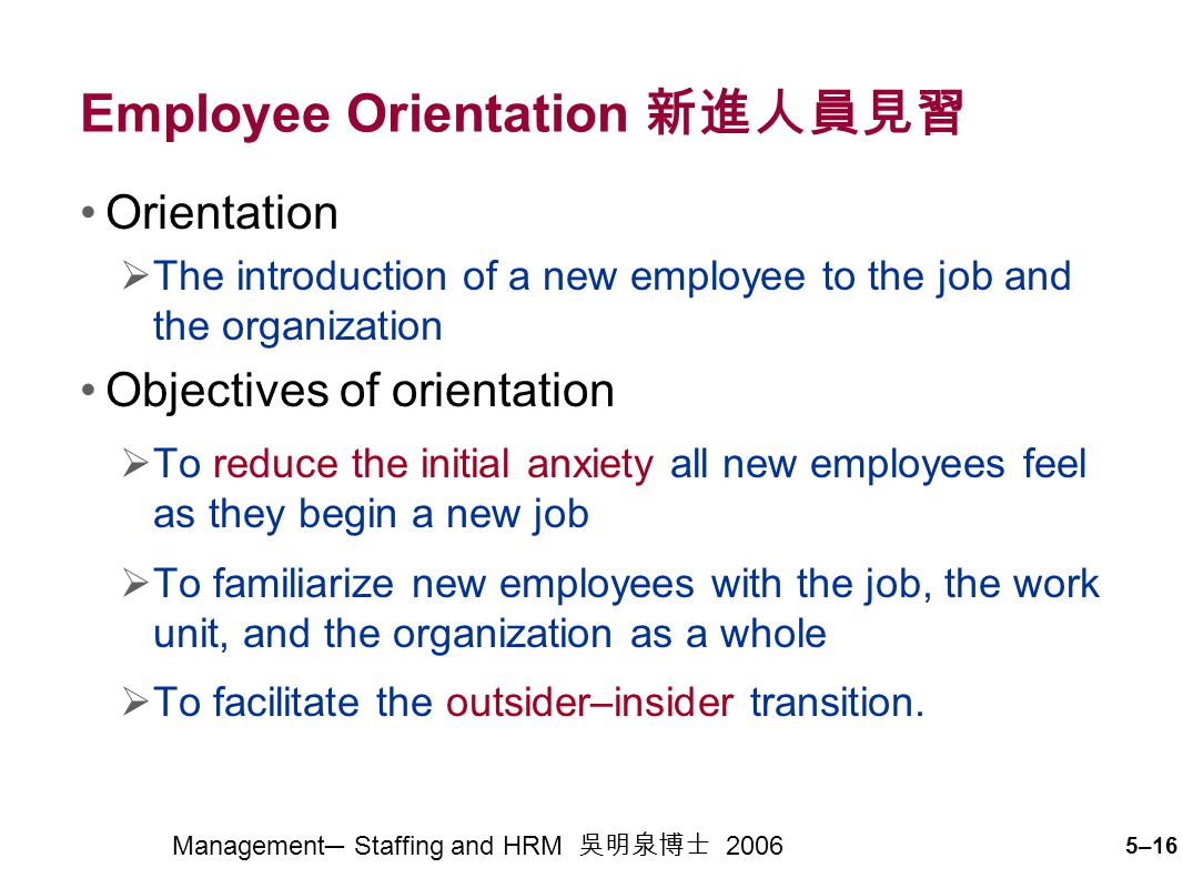 new employee orientation template powerpoint choice image, Modern powerpoint