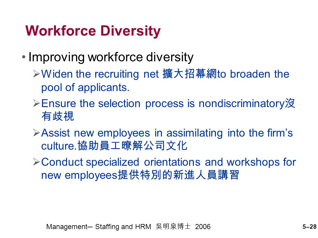 case hrm and workforce diversity huawei