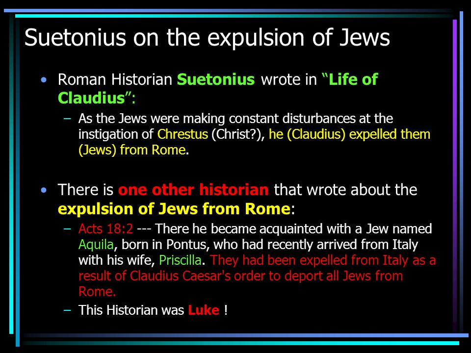 Suetonius on the expulsion of Jews