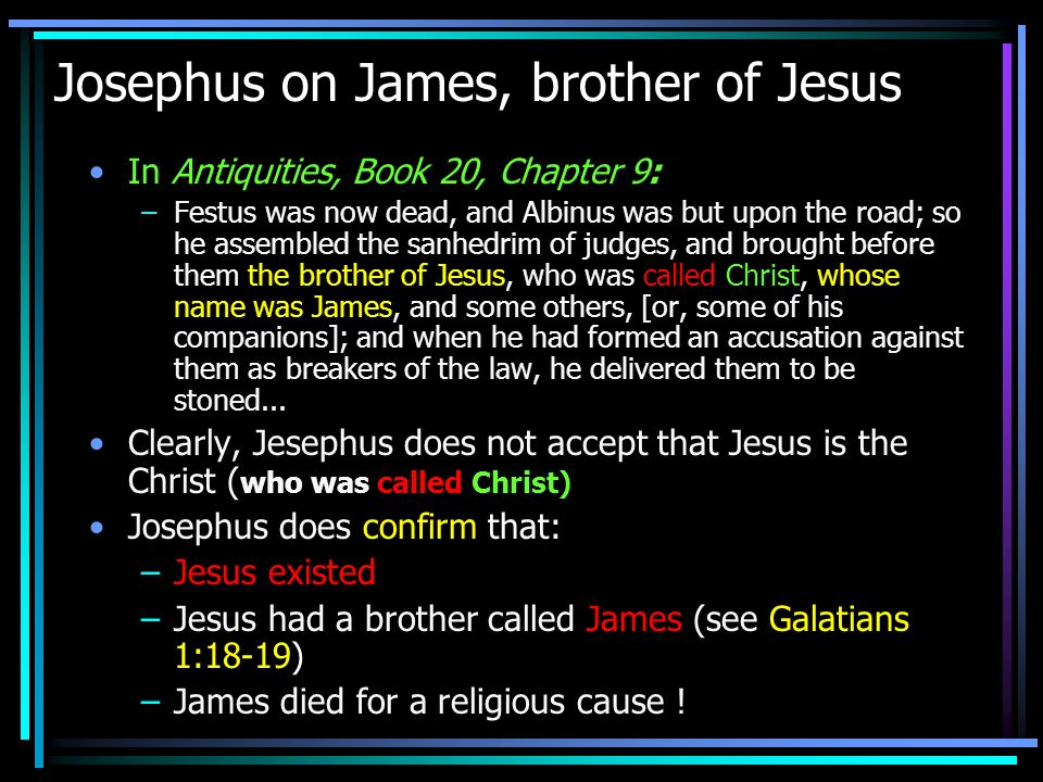 Josephus on James, brother of Jesus
