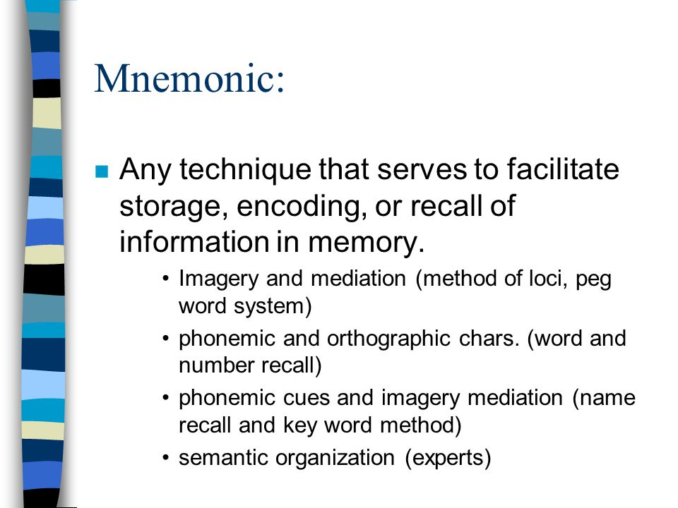 effect of mnemonic technique on serial