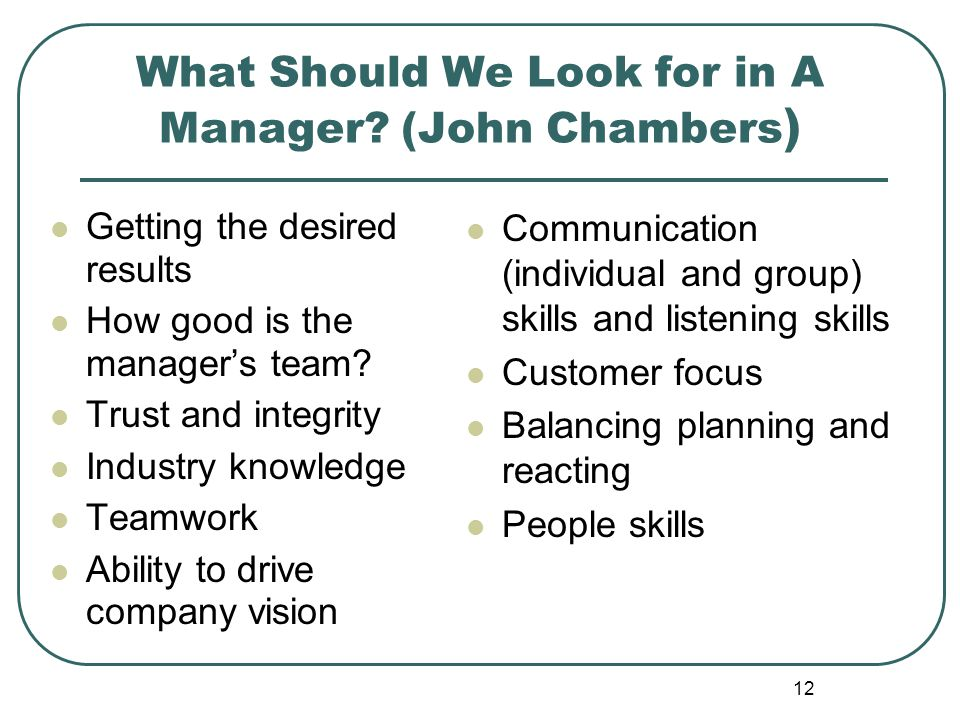 What Should We Look for in A Manager (John Chambers)
