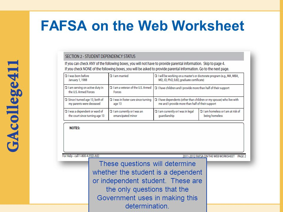 Fafsa worksheet 2017