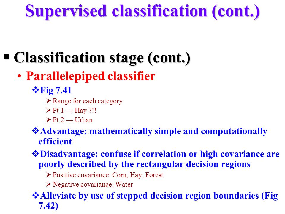 Supervised classification (cont.)