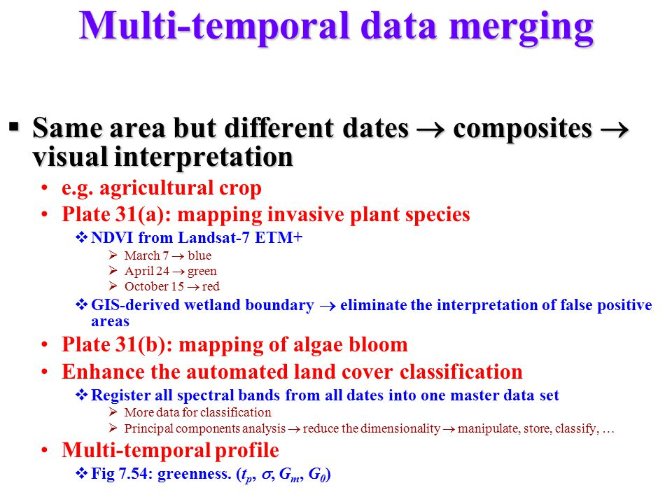 Multi-temporal data merging