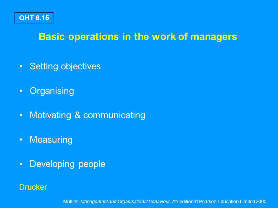 A summary of the essential nature of management work