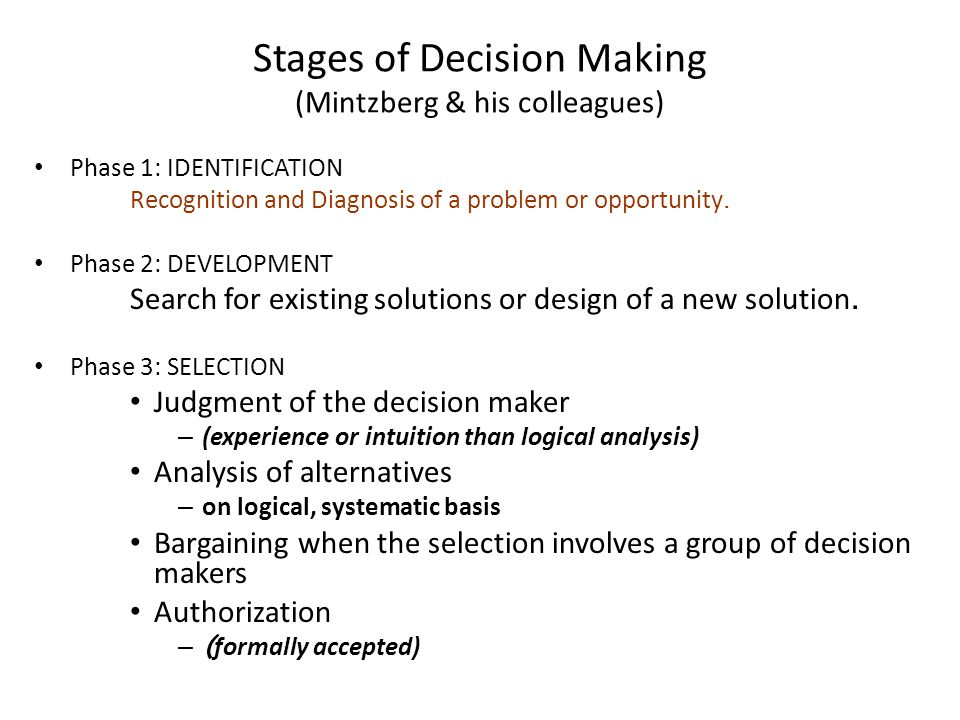 an analysis of decision making process in organizations Your organization will not miss the irony if the exercise you've introduced to improve decision making merely creates analysis paralysis pacing is important tool implementation is worth getting right, so lay out a formal work plan for the process.