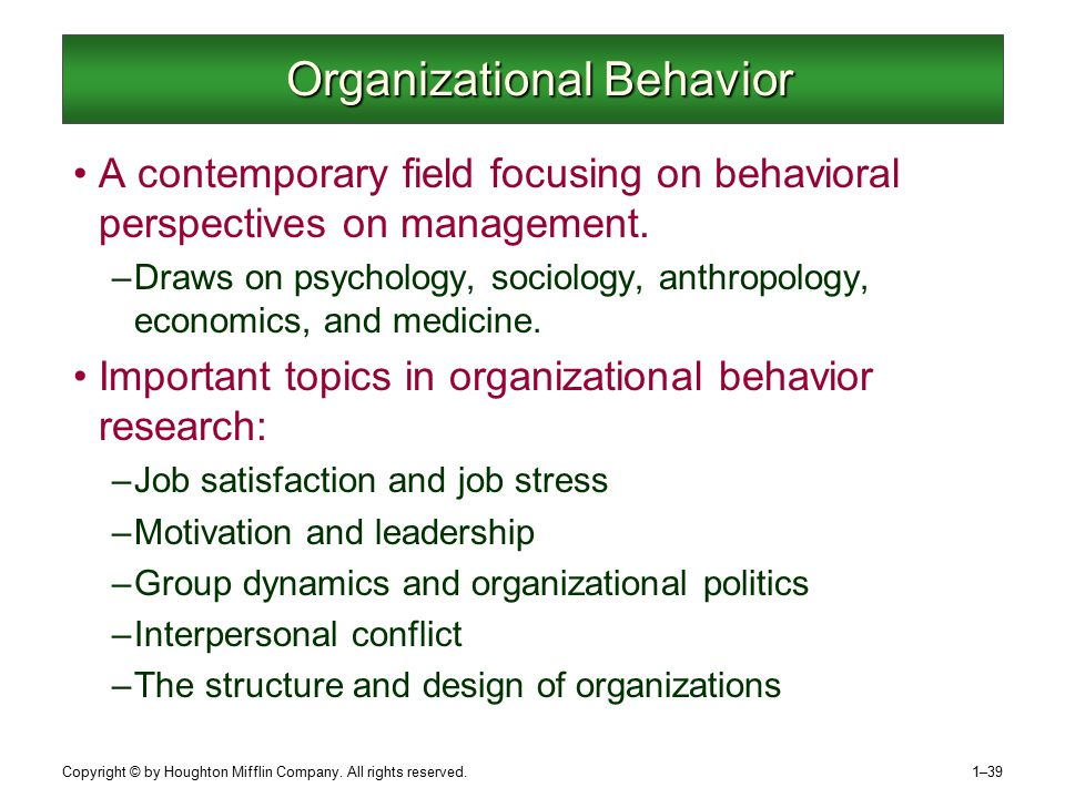 introducing organizational behavior and management Organizational behavior management of human behavior both individually or in a group that occur within an introduction.