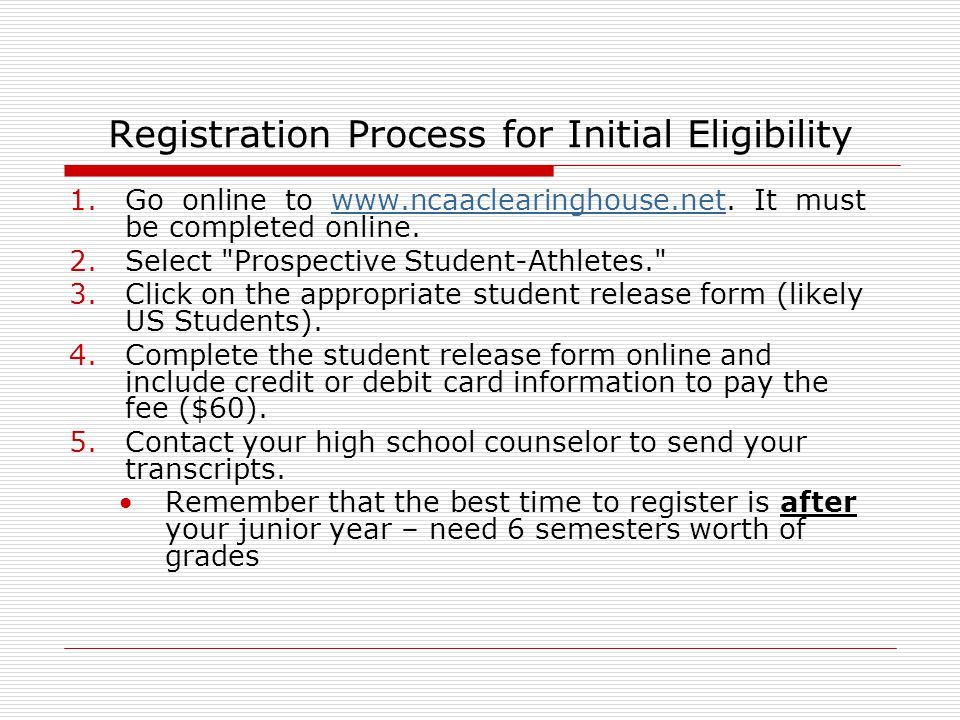 Overview Initial Eligibility Requirements Eligibility Center  Ppt