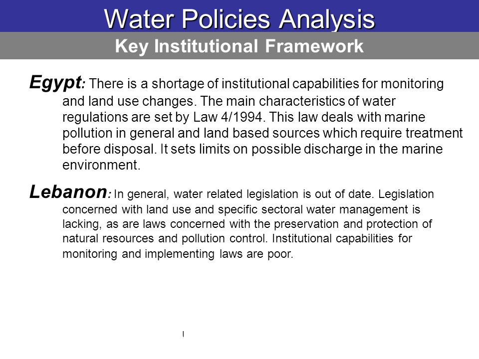 Water framework policy