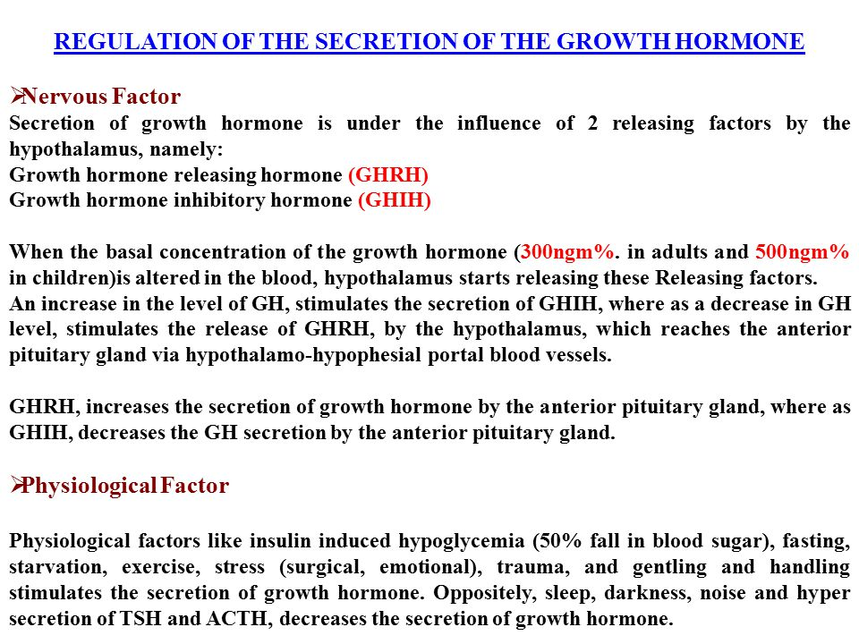 REGULATION OF THE SECRETION OF THE GROWTH HORMONE