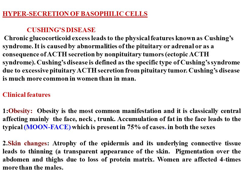 HYPER-SECRETION OF BASOPHILIC CELLS