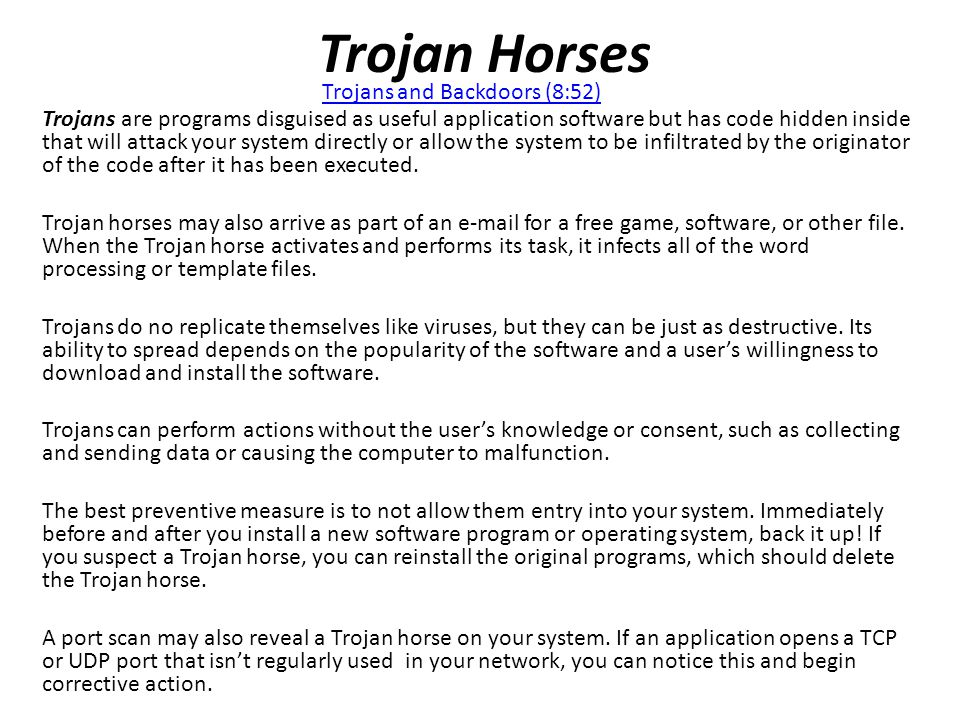 trojan software download