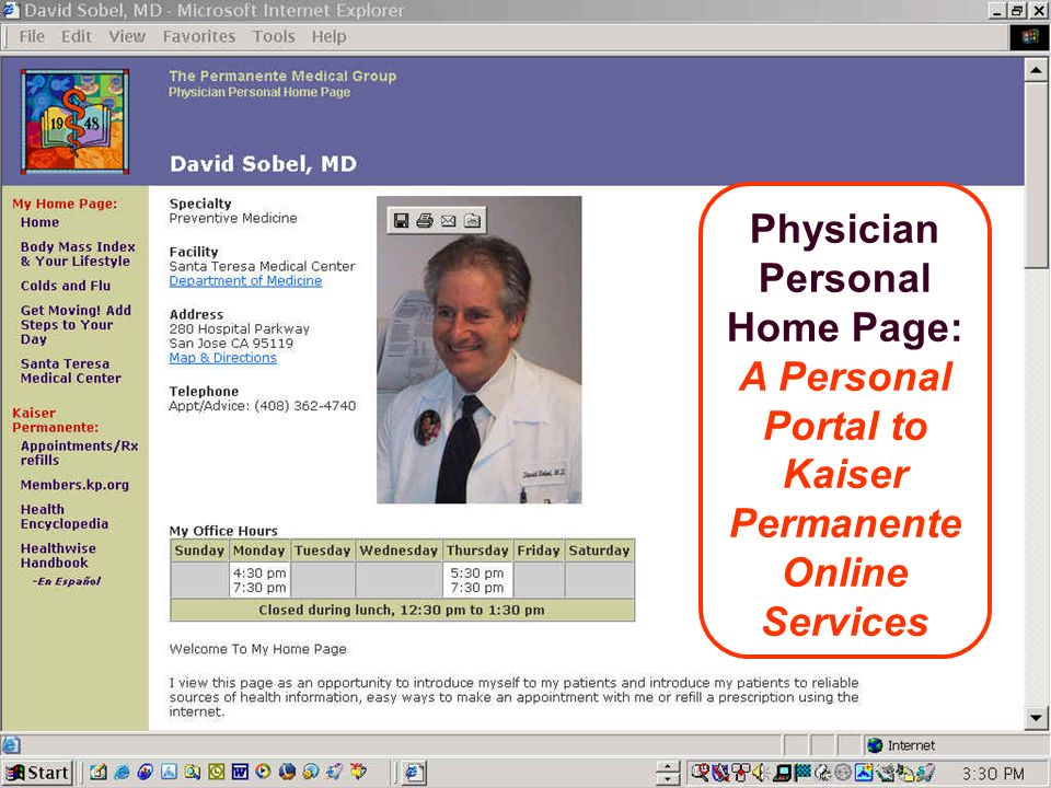 Physician Personal Home Page:
