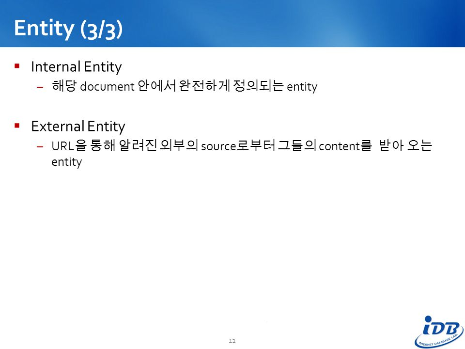Entity (3/3) Internal Entity External Entity