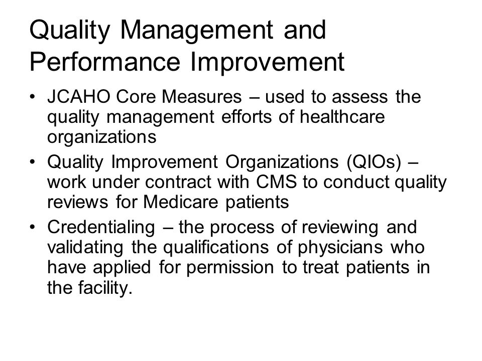 Quality Management and Performance Improvement