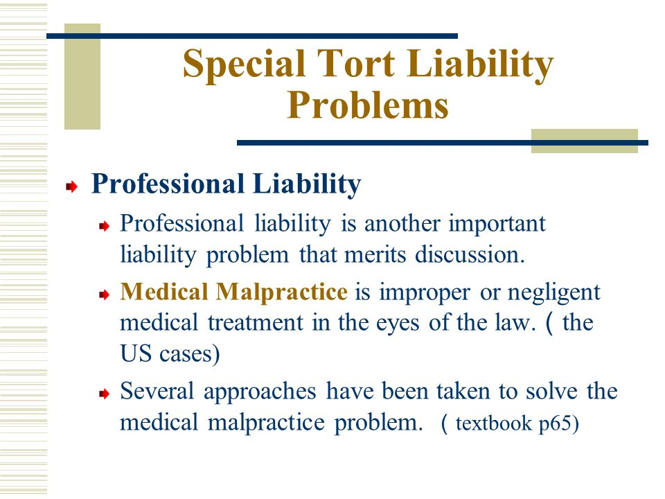 the problem of malpractice insurance Professional liability issues in practice professional liability insurance proper insurance planning can avoid costly and unexpected problems and.