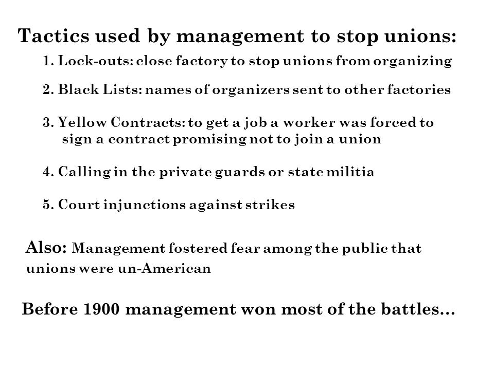 unions and management The goal of unions is to band together and protect employee rights but these days, frontline workers aren't the only ones uniting when it comes to unions in fact, many effective union.