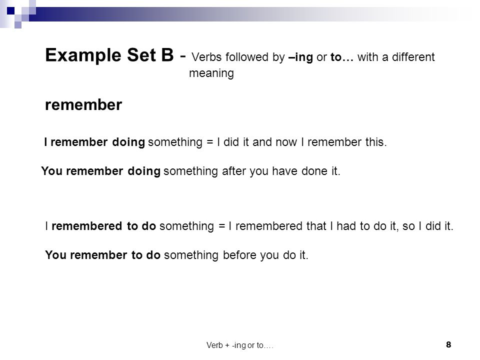 how to remember different verbs