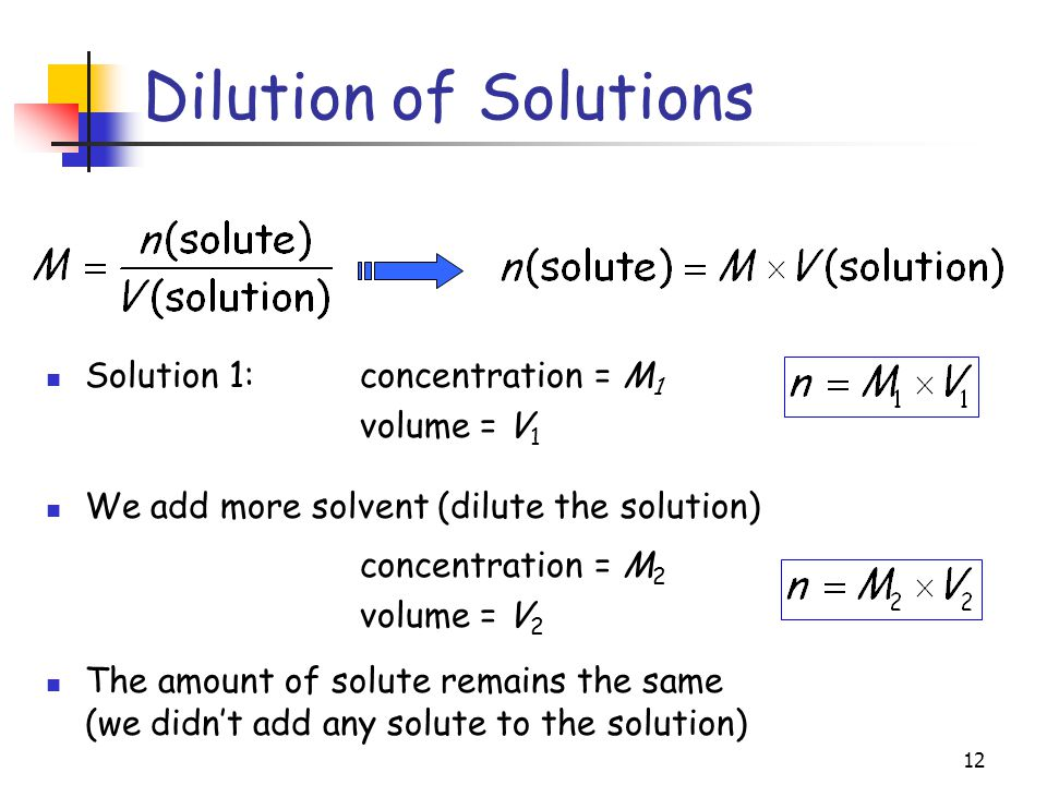 Dilution of Solutions Solution 1: concentration = M1 volume = V1