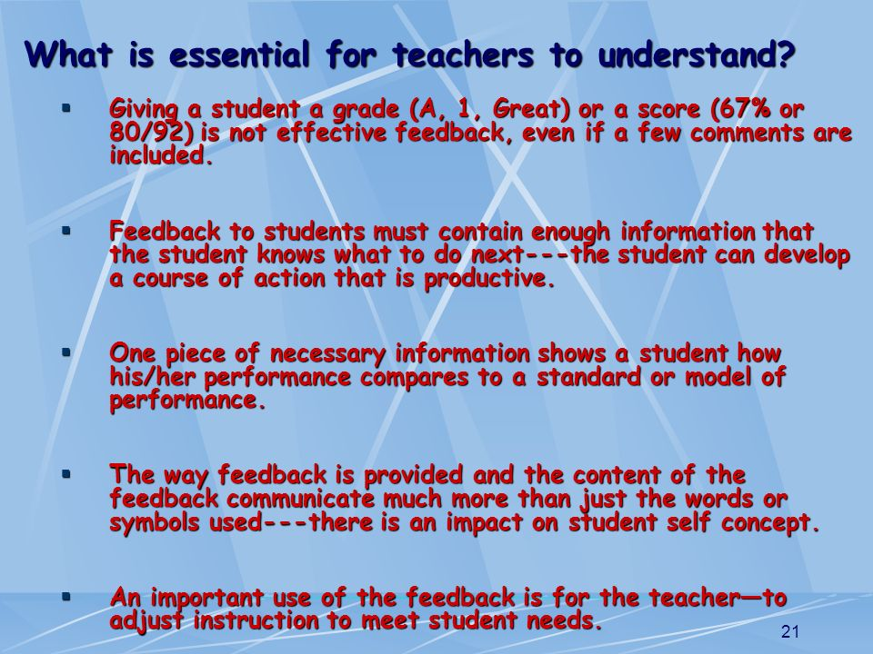 What is essential for teachers to understand