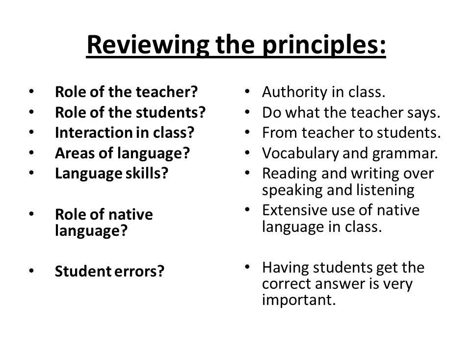 Reviewing the principles: