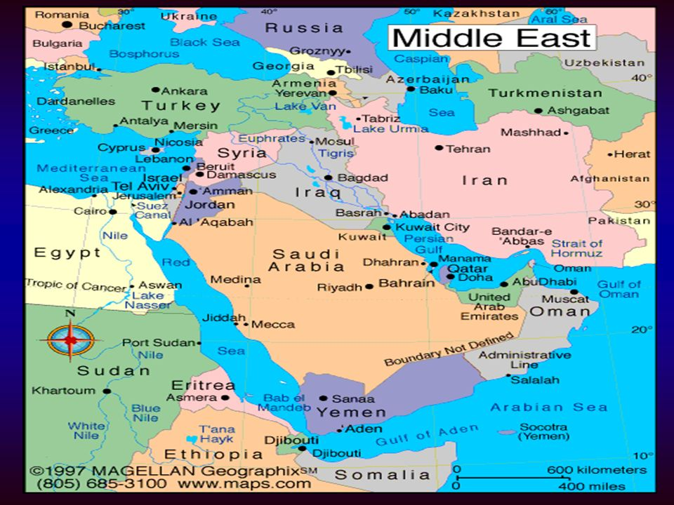 Bible Lands Overview This slide shows the major areas of the earth covered by the Bible text.